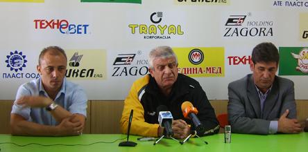 снимка: © Желязко Динев, в-к Новината